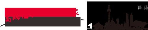 上海华清远见分中心是Android培训、嵌入式培训知名品牌