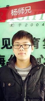 华清远见上海嵌入式培训中心学长分享学习经