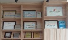 上海WEB前端培训中心学习氛围