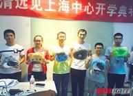 上海华清IT培训机构的学员