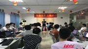 华清上海中心HTML5新老交流会