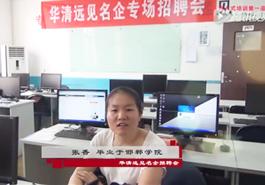 上海嵌入式培训招聘会现场学员采访